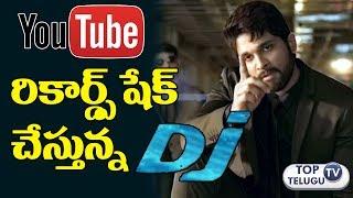 Watch Dj Duvvada Jagannadham Trailer Creates Youtube Rec Video