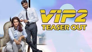 Velai Illa Pattadhaari 2 (VIP 2) Teaser Out | Dhanush, Kajol, Amala Paul | Soundarya Rajinikanth