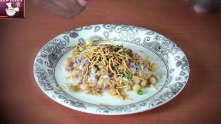 matar papdi chat street style very tasty