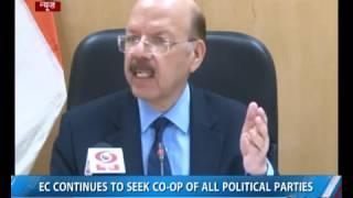 CEC Nasim Zaidi addresses media on EVM challenge.