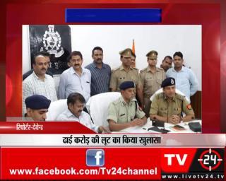 बरेली - पुलिस-एसटीएफ टीम को मिली कामयाबी