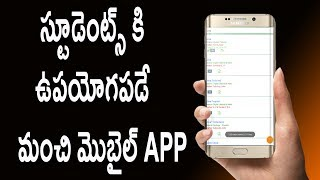 Best Mobile App For Students | Telugu Tech Tuts