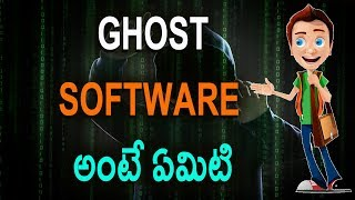 What is Norton Ghost   Useful Software For Computer   Telugu Tech Tuts