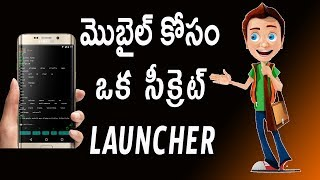 Cool Secret Launcher for Android Mobile | Super Fast Launcher 2017