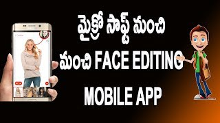 Best photo face editing app for android From Microsoft | Telugu video - id  331a979d7939 - Veblr Mobile