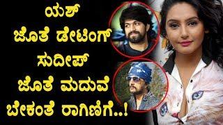 Ragini Dwivedi Bold answer on Yash and Sudeep | Ragini Dwivedi | Yash | Sudeep | Top Kannada TV