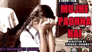 Beti Bachao Beti Padhao - Award Winning Short film - Aaj Ki Delhi - Mujhe Padhna Hai