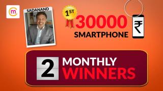 mChamp Mediatek Contest Highlights (2017) | Real Smartphone and Powerbank Winners