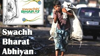 Swachh Bharat Abhiyan - Hindi Short Film - Clean India Mission - Social Awareness Video In Noida