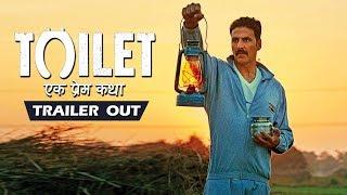 Toilet Ek Prem Katha TRAILER Out | Akshay Kumar, Bhumi Pednekar