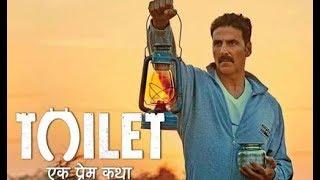 Toilet Ek Prem Katha Official Trailer Launch   Akshay Kumar   Bhumi Pednekar