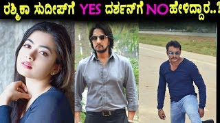 Rashmika Mandanna says about Sudeep and Darshan movies | Kannada News | Top Kannada TV