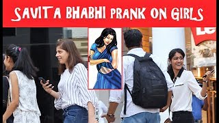 "Calling CUTE Girls ""SAVITA BHABHI"" Prank (Pranks In INDIA 2017)"