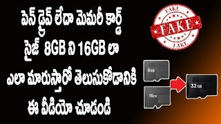 Increase The Size Of Your Memory SD CARD From 2GB To 8GB Trick | fake or real | Telugu