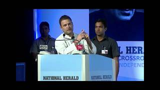 Shri Rahul Gandhi's speech at the release of the Commemorative Publication of National Herald