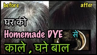 White hair to BLACK hair - DIY Herbal/Natural Hair Dye for Black, Healthy Strong hair at home