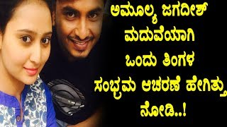 Amulya Jagadish 1st Month Marriage celebrations | Amulya | Top Kannada TV