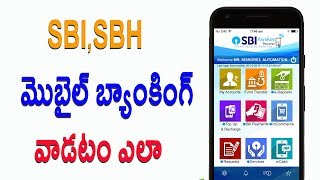 How to use mobile Banking Telugu | SBI | SBH