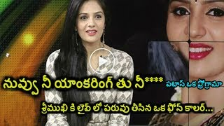 Anchor SRIMUKHI : Caller asked very good question to Srimukhi : see her reaction