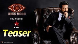 Jr NTR Confirms Hosting BIGG BOSS Show Teaser | Jr NTR Bigg Boss Motion Poste
