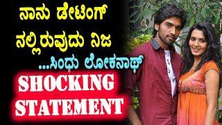 Sindhu Loknath sensational statement | Kannada Latest News | Top Kannada TV