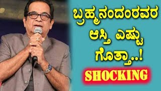 Brahmanandam property and remuneration details | Kannada News | Top Kannada TV