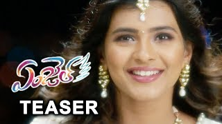 Angel Movie Hebah Patel Teaser | Naga Anvesh | Bhavani HD Movies