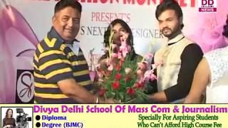 Delhi's Next Top Designer 2017 | Divya Delhi News