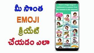 How to make custom emoji, Avatar ,Stickers, Emoticans Telugu