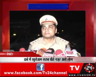 कानपुर - डीआईजी-एसपी ईस्ट की टीम ने की छापेमारी