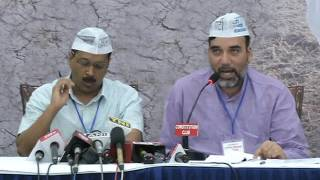 Aap Delhi Convenor Gopal Rai Addresses Farmer Representatives at National Farmers Conclave