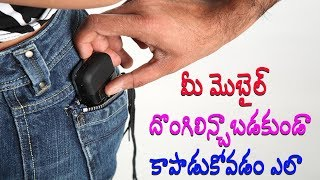How to protect your phone from thieves | Telugu Tech Tuts