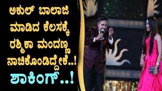 Akul Balaji shocking question to Rashmika Mandanna reaction   IIFA Awards Kannada   Top Kannada TV