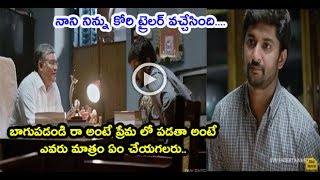 Ninnu Kori Movie Comedy latest Trailer  Nani  Nivetha Thomas Aadhi