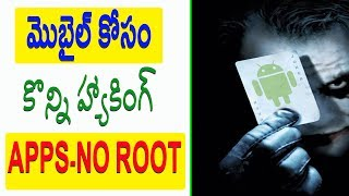 New Best Hacking Apps in 2017 No root telugu
