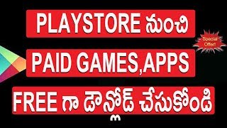 Download Temporarily free Apps and Games On Playstore Telugu Tech Tuts