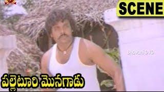 Suthi Veerabhadra Rao Wife Hilarious Comedy Scene - Palletoori Monagadu Movie Scenes