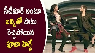 Pooja Hegde Rocking Dance With Allu Arjun Pooja Hegde Rocking Dance With Allu Arjun