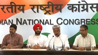 AICC Press Briefing By Shri Sunil Jakhar at Congress HQ, June 20, 2017