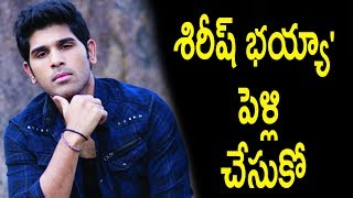 Hero Allu Sirish Satirical Tweets On Fans|Celebrity Tweets
