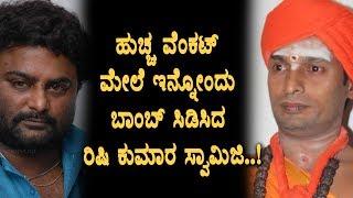 Rishi Kumar Swamy revealed new twist inHuccha Venkat Love Story | Top Kannada TV