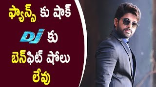 Allu Arjun Shock To Fans - No Benefit Shows For DJ