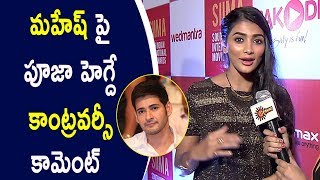 Pooja Hegde Controversial Comments On Mahesh Babu