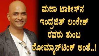 Maja Talkies Indrajeet Lankesh Romantic Person say dhairyam kannada movie actress | Top Kannada TV