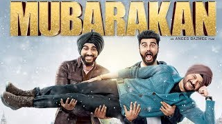 Mubarakan Trailer Launch Part 1 | Arjun Kapoor, Anil Kapoor, Ileana D'Cruz, Athiya Shetty