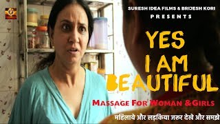 Yes I'm Beautiful - Must Watch For Woman A Short Film | Saniya Nagdev |2017