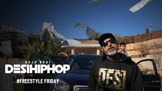Guju Bhai | Epic Freestyle Friday | Desi Hip Hop 2017