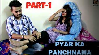 Pyar ka panchnama Part 1 indianswaggers