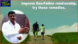 #Improve Son-Father relationship, try these Remedies.