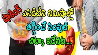 Natural tips to control Hyper acidity, heartburn and gastric problems | Natural Health & Cure